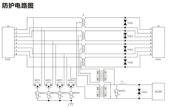 poe海康拾音器接线图