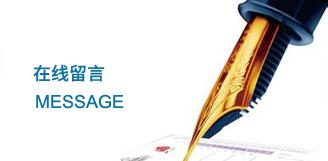 亚洲城娱乐手机版下载_在线留言